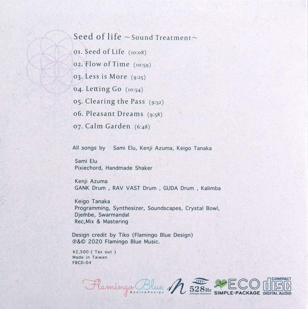 Seed of Life - Sound Treatment  シードオブライフ・サウンドトリートメント[CD] 2 - ジャケットの裏面です