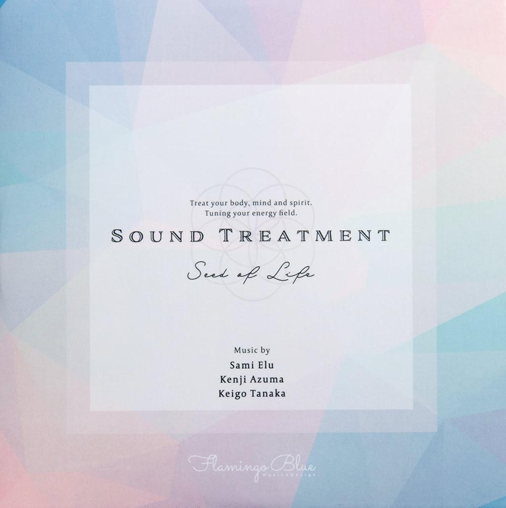 Seed of Life - Sound Treatment  シードオブライフ・サウンドトリートメント[CD]の写真