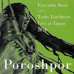 パルバティ・バウル With Toshi Tsuchitori Live at Japan / Poroshpor [CD]