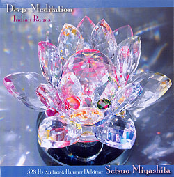 Deep Meditation / 神秘 - 宮下節雄
