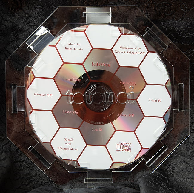 totonoi - Music by Keigo Tanaka[CD] 2 - ジャケット表面