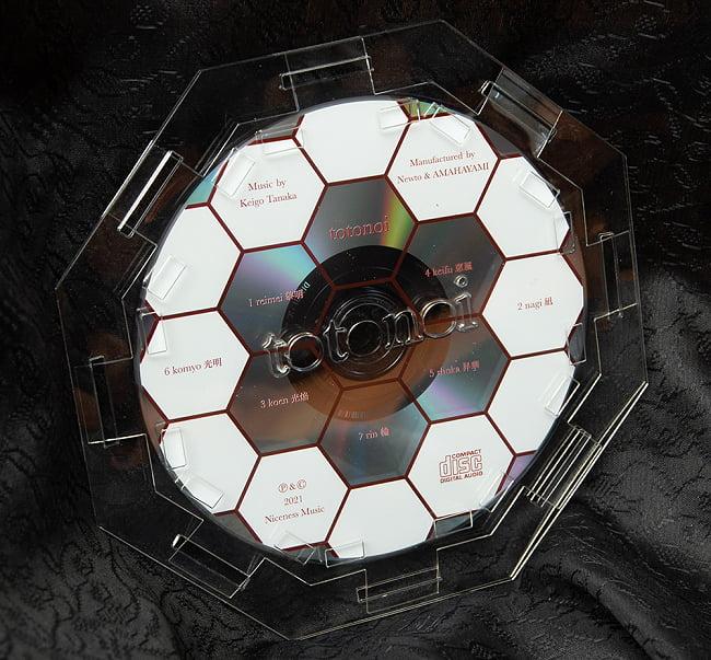 totonoi - Music by Keigo Tanaka[CD] 3 - ジャケット表面を斜めから撮影しました
