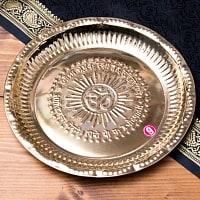 【祭壇用】オーンの礼拝皿 【直径:約22.2cm】