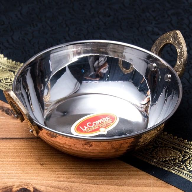槌目仕上げ 銅装飾のカダイ [装飾持ち手付](直径:約15cm)の写真