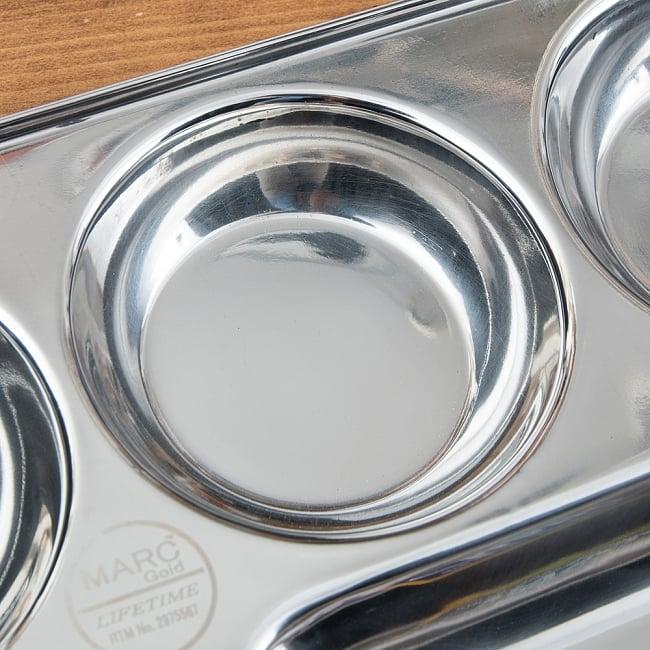 5分割ランチプレート[約34cm x 26.5cm] 2 - こちらのスペースにはスパイスおかずやカレーを入れたり、小皿を載せたりします。