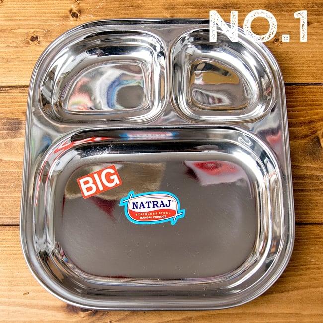 3分割角丸カレー皿[約27.5cm x 24cm] 6 - 【No.1】四角系