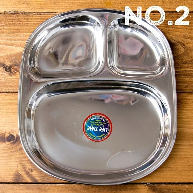 3分割角丸カレー皿[約27.5cm x 24cm] 7 - 【No.2】丸み系