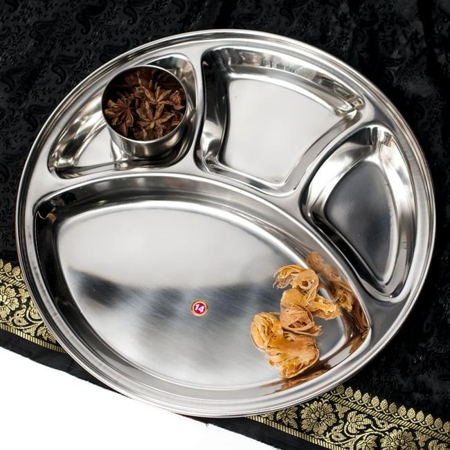 カレー丸皿【32cm】の写真