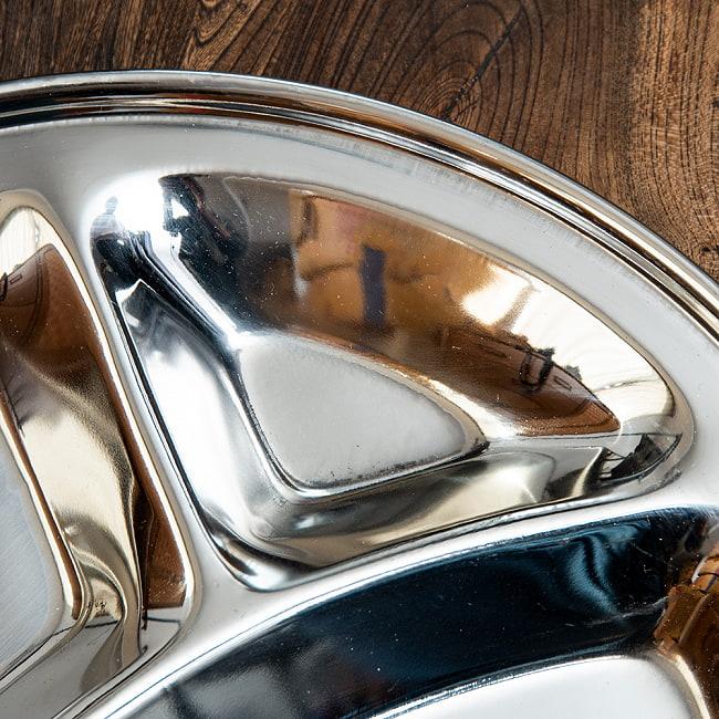 カレー丸皿【34cm】良品質の写真4 - 小さい皿の部分の拡大です