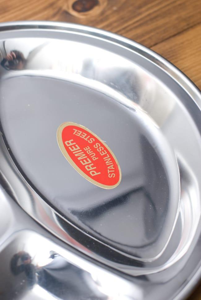 カレー丸皿【31.5cm】良品質 4 - 大きなスペースにはご飯やチャパティなどを入れます。