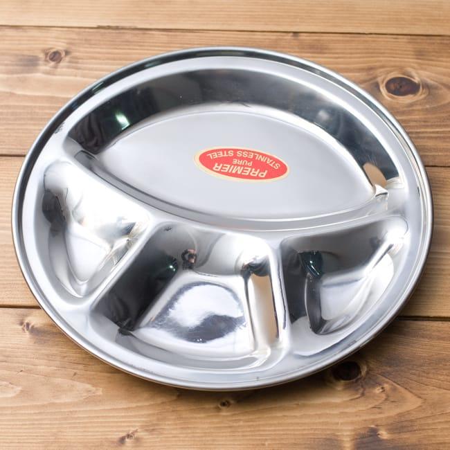 カレー丸皿【31.5cm】良品質の写真