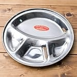 カレー丸皿【31.5cm】良品質