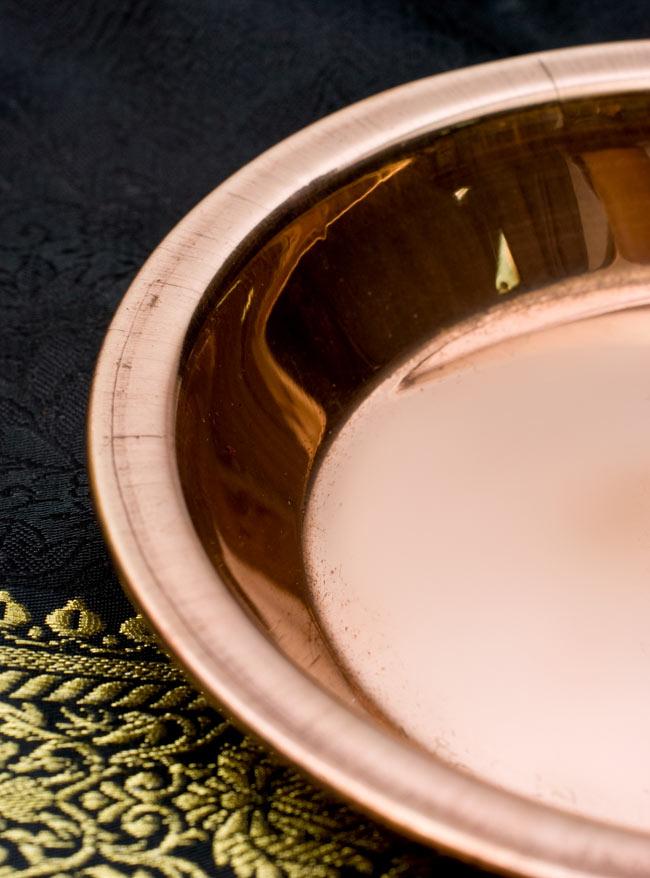 【祭壇用】銅製カトリ(小皿) 【直径:約11cm】 3 - エッジの部分の拡大です