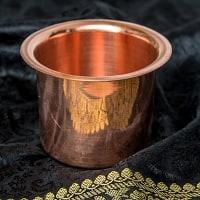 【祭壇用】銅製カップ 【直径:約7cm】