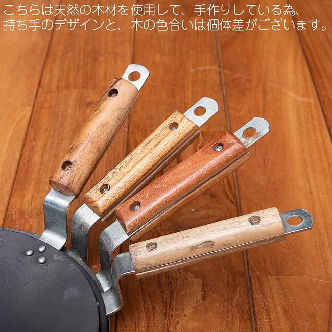 鋼鉄製のチャパティパン[木の把手付き] 4 - 持ち手です