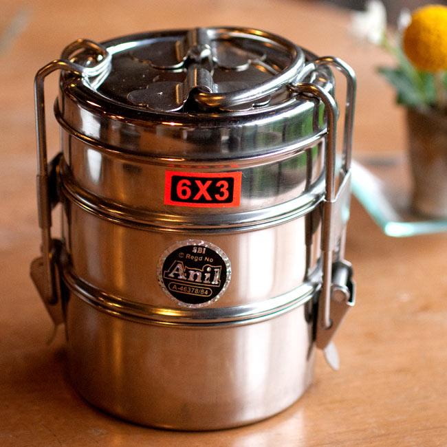 3段インド弁当箱 【少し小盛りサイズ 直径:約9.5cm 高さ:約13cm】の写真