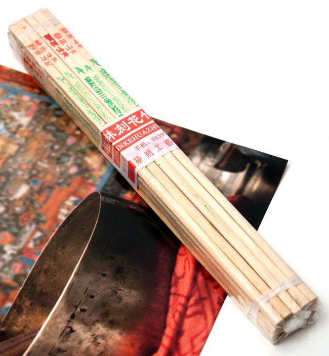 タイの竹箸 - 10膳セット 5 - 印刷物と一緒に撮影してみました