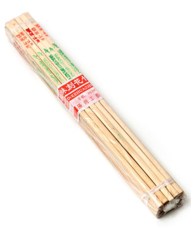 タイの竹箸 - 10膳セットの写真