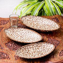 シナモンが香る飾り皿 楕円 3枚セット