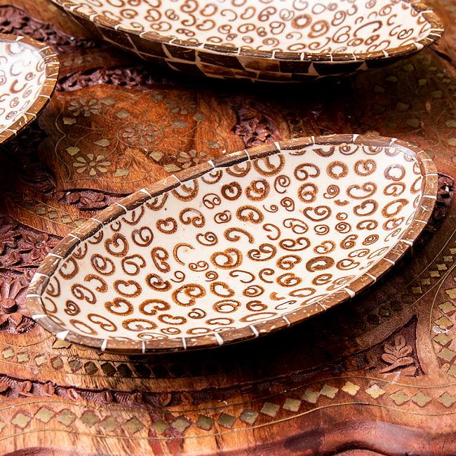 シナモンが香る飾り皿 楕円 3枚セットの写真3 - 裏側はこんな感じです。