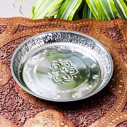 バリのアルミ飾り皿【直径:約25cm】