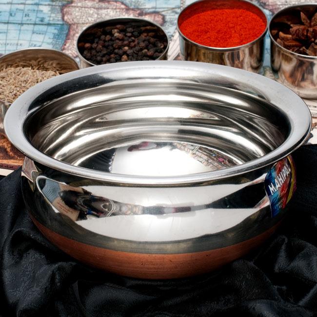 ハンディ - インドの鍋【直径約18.3cm】の写真
