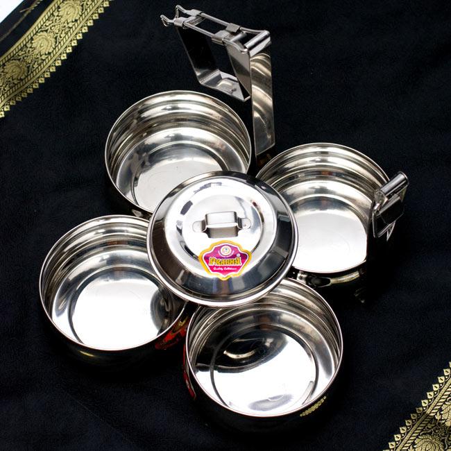 【4段】インドの弁当箱 ベーグル型 7 - 4段にわかれていて、それぞれにカレーやご飯などを入れておけます。