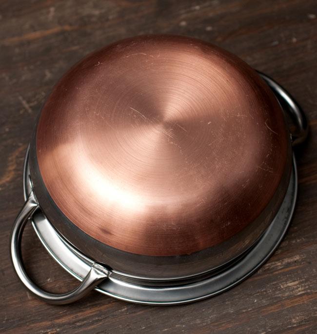 【蓋と持ち手付き】ハンディ - インドの鍋【直径約20cm】 5 - 裏面の写真です