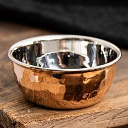 インドの銅装飾 高級カトリ【高さ:4cm×直径:9cm】