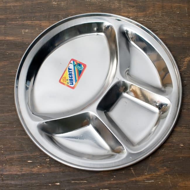 分割カレー丸皿【34cm】の写真