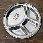 分割カレー丸皿【31.5cm】