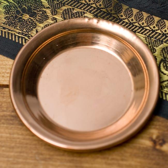 【祭壇用】銅製カトリ(小皿) 【直径:約8cm】 2 - 全体写真です。