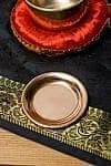 【祭壇用】銅製カトリ(小皿) 【直径:約9.5cm】
