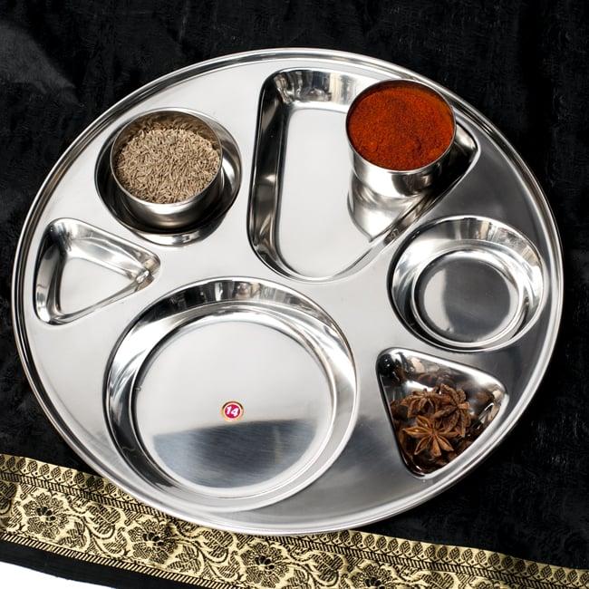 6分割カレー丸皿[直径約32.5cm]の写真