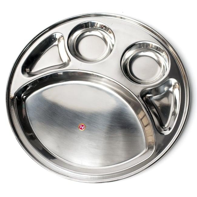 5分割カレー丸皿[直径約32.5cm]の写真3 - 正面から見てみました。