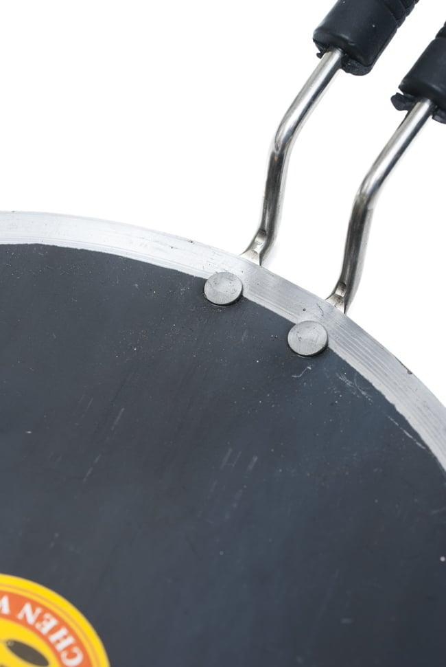 ディープ チャパティパン[直径23.5cm] 3 - 周囲に飾り付きがついている素敵なデザインです。