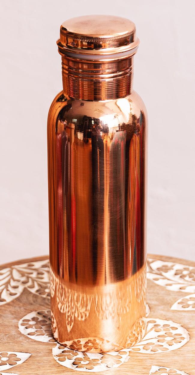 〔非飲料用〕アーユルヴェーダ 銅製ボトル〔700ml〕 2 - 拡大写真です