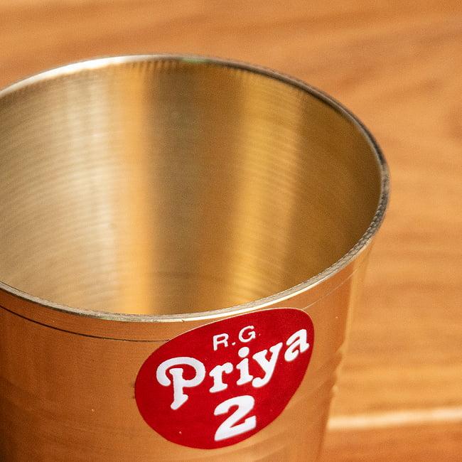 インドの礼拝用ブラス カップ[5.7cm] 2 - 拡大写真です
