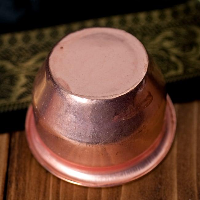 【祭壇用】銅製カップ 【直径:約4.3cm】 5 - 底面の写真です