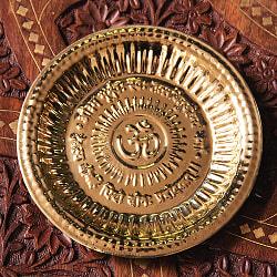 【祭壇用】オーンの礼拝皿 【直径:約11.7cm】