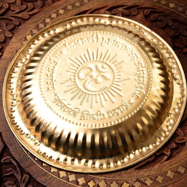 【祭壇用】オーンの礼拝皿 【直径:約14.5cm】 4 - 裏面の様子です。