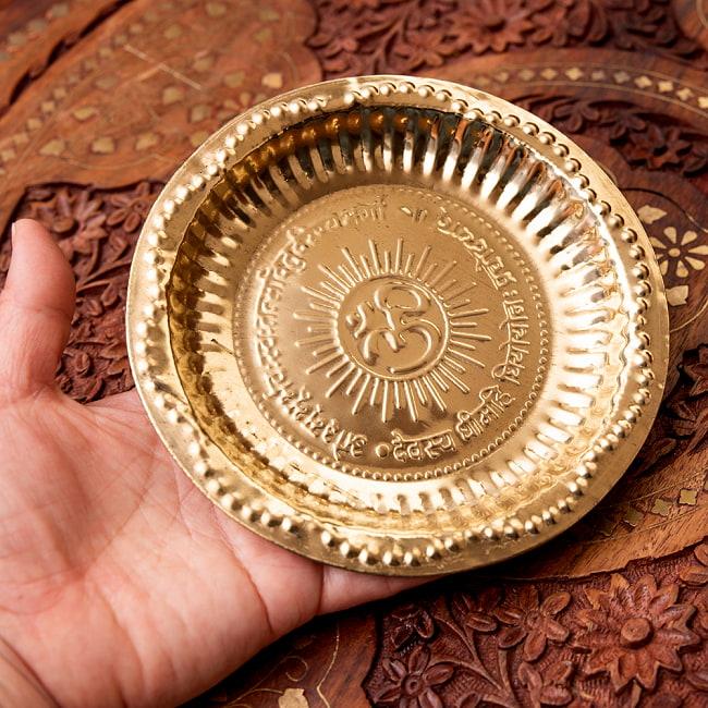 【祭壇用】オーンの礼拝皿 【直径:約14.5cm】 5 - 手に取るとこれくらいの大きさです。