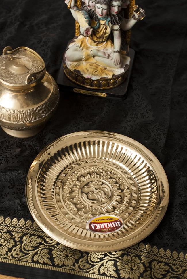 【祭壇用】オーンの礼拝皿 【直径:約14.5cm】 6 - 祭壇周りの飾り付けにどうぞ。