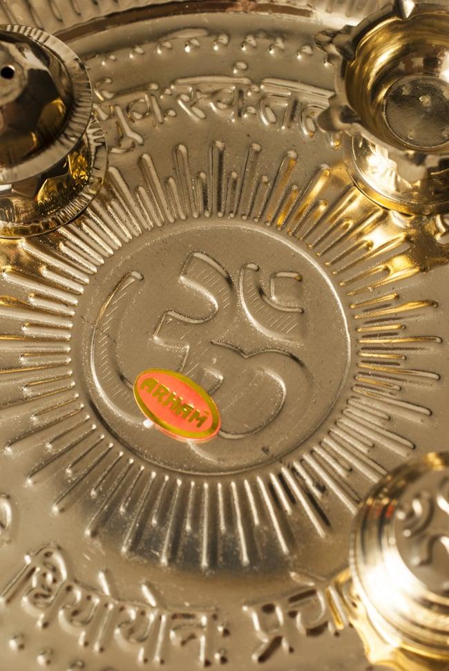 【祭壇用】礼拝皿 香立て・オイルランプ付き【直径:約25cm】 2 - 神聖な文字、オーン