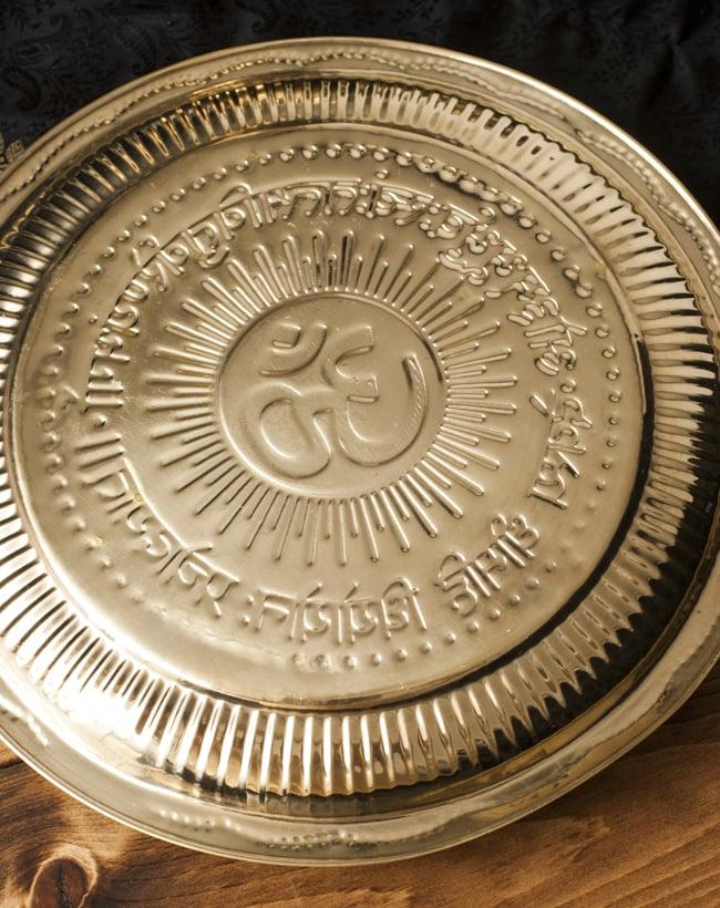 【祭壇用】礼拝皿 香立て・オイルランプ付き【直径:約25cm】 6 - 裏面の様子です。