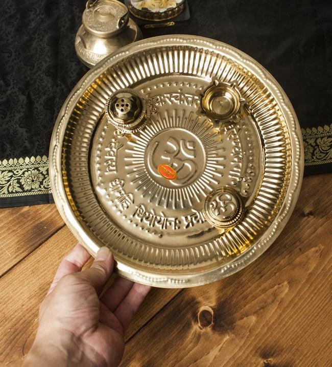 【祭壇用】礼拝皿 香立て・オイルランプ付き【直径:約25cm】 7 - 手に取るとこれくらいの大きさです。