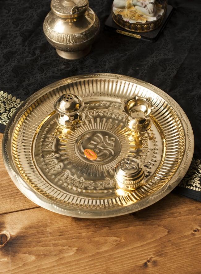 【祭壇用】礼拝皿 香立て・オイルランプ付き【直径:約25cm】の写真
