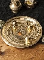 【祭壇用】礼拝皿 香立て・オイルランプ付き【直径:約25cm】