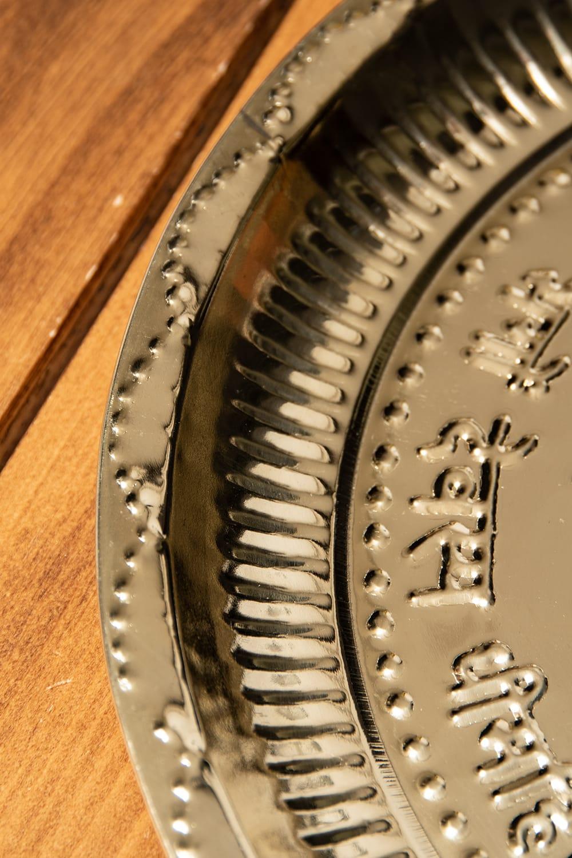 【祭壇用】オーンの礼拝皿 【直径:約30cm】 4 - 縁の部分の様子です。