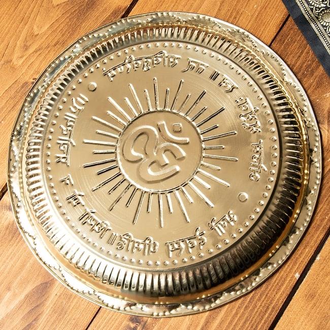 【祭壇用】オーンの礼拝皿 【直径:約30cm】 5 - 裏面の様子です。